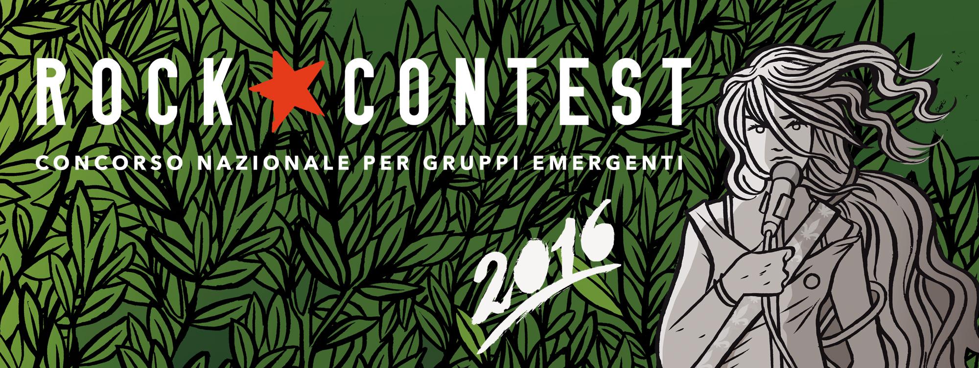 bannercontest2016
